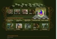 Официальный сайт секции 64 ФМЖД