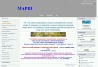 Международная ассоциация русских шашек