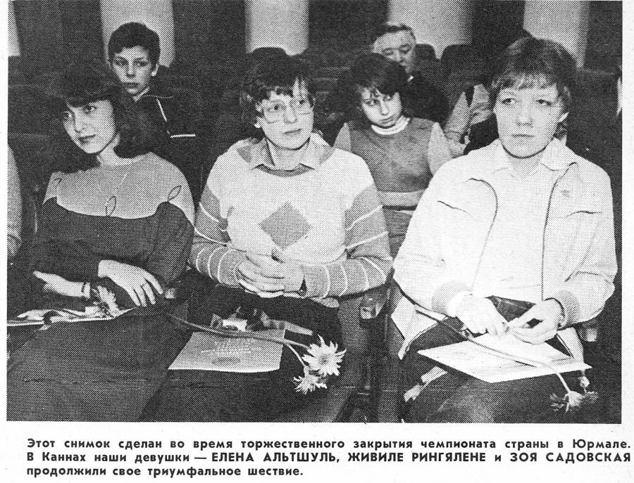 Призеры чемпионата мира по международным шашкам среди женщин