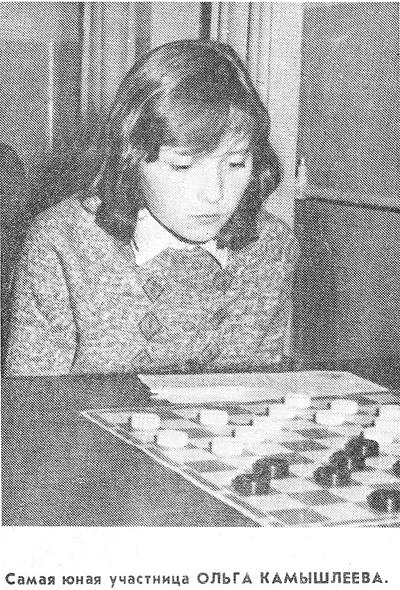 Самая юная участница турнира Ольга Камышляева