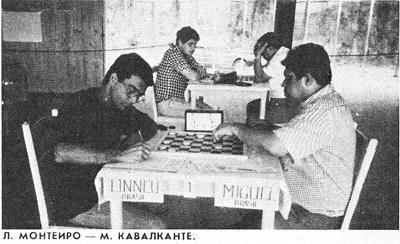 Л.Монтейро-М.Кавалканте