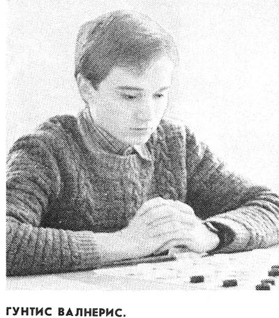 Гунтис Валнерис